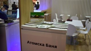 The Atomska banja on 24th International Tourism Fair 'MITT 2017' in Moscow !